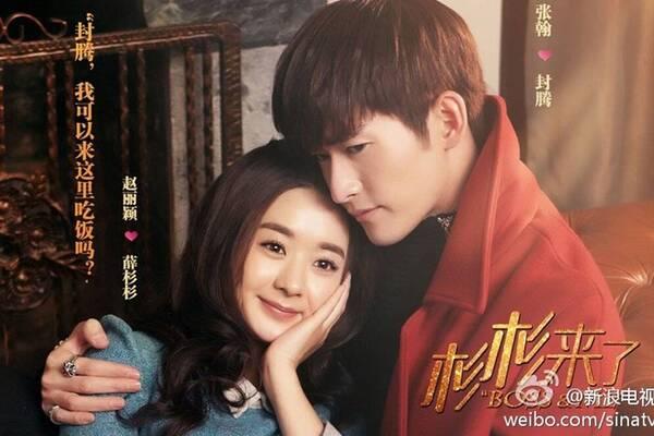 phim Trung Quốc ngôn tình